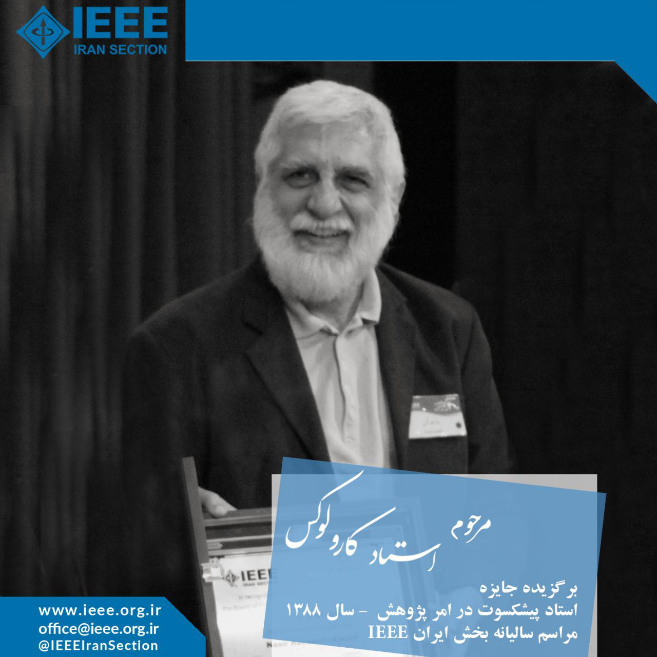 IEEE Iran Section