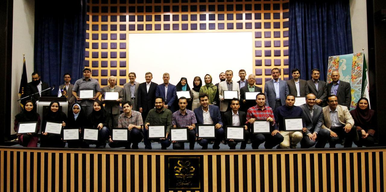 IEEE Iran Section Award Announcement for the Year 2016